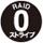 RAID_0_a