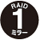 RAID_1_a